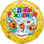"""""""С Днем рождения""""(три кота) - Шардеко"""