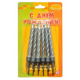 """Свечи """"Серебро"""" с держателями 12 шт - купить в Москве с доставкой  - Шардеко"""