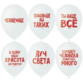 """Шары под потолок  """"Похвальные"""" - купить в Москве с доставкой  - Шардеко"""