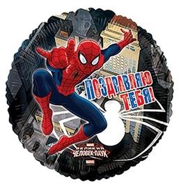 """Человек паук"" (муз) - Шардеко"