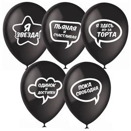 """Шары под потолок  """"Шары для Селфи"""" - купить в Москве с доставкой  - Шардеко"""