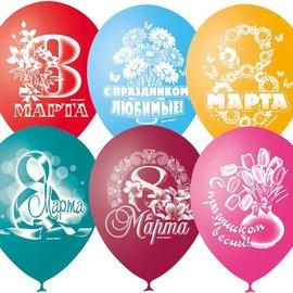 """Шары под потолок """"8 Марта"""" - купить в Москве с доставкой  - Шардеко"""
