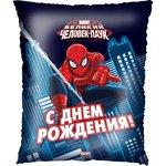 """""""Человек паук"""" (С Днем Рождения) - Шардеко"""