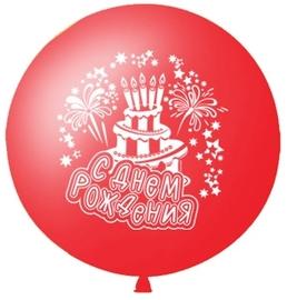 Большой шар «С днем рождения» (красный) - купить в Москве с доставкой  - Шардеко