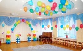 """Детский сад  """"Оформление №3"""" - купить в Москве с доставкой  - Шардеко"""