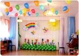"""Детский сад """"Оформление №4"""" - Шардеко"""