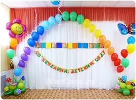 """Детский сад """"Оформление №1"""" - купить в Москве с доставкой  - Шардеко"""