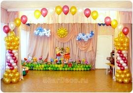 """Детский сад """"Оформление №5"""" - купить в Москве с доставкой  - Шардеко"""
