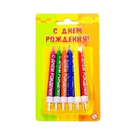 Свечи с надписью С Днем Рождения 12 шт - купить в Москве с доставкой  - Шардеко