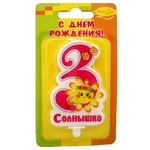 """Свеча Цифра """"3 Зайка"""" розовая - Шардеко"""