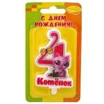 """Свеча Цифра """"4 Зайка"""" розовая - Шардеко"""