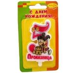 """Свеча Цифра """"5 Зайка"""" розовая - Шардеко"""